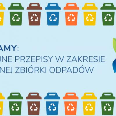 Nowe unijne przepisy w zakresie <p>selektywnej zbiórki odpadów – dobre praktyki